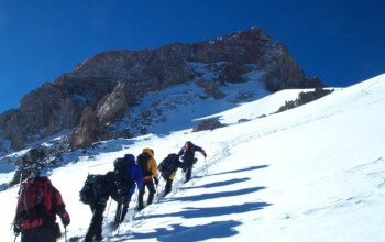 Guide pour l'ascension de l'Aconcagua